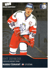 2019-20 Czech Ice Hockey Team 2 Rudolf Červený