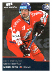 2019-20 Czech Ice Hockey Team  29 Michal Řepík